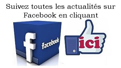 FBcube